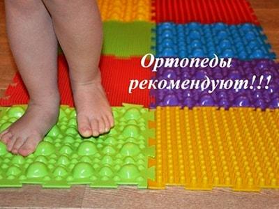 Если вы решили предупредить плоскостопия, купив специальный коврик, вы приняли верное решение. Его рабочая поверхность имеет бугорки различных размеров. Внешний вид аксессуара вполне привлекателен для ребенка. При соприкосновении с поверхностью, ножкам ребенка будет оказан массажный эффект. Именно он обеспечивает профилактику плоскостопия.