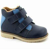 Демисезонная детская ортопедическая обувь