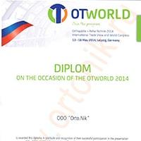 Диплом OTWORLD 2014