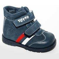 Ботинки демисезонные для мальчика Тотто 121, Тотто
