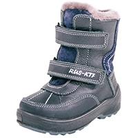 Ботинки зимние для мальчика 35204651, Котофей