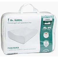 Подушка с эффектом памяти Dr.SURSIL с двумя валиками 12см и 14см DS0509, «Сурсил-Орто»