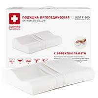 Ортопедическая подушка с эффектом памяти, валики 10 и 7 см LumF-500, ООО «Экотен»
