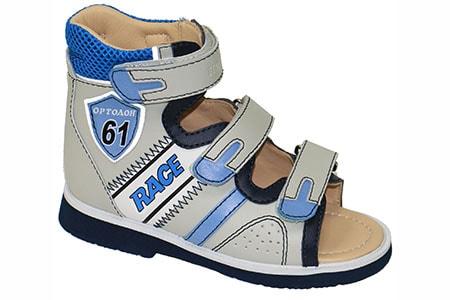 Ортопедические сандалии 1225-1, ООО «Орто-Обувь»