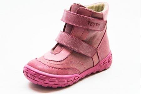 Ботинки демисезонные для девочки Тотто 211, Тотто