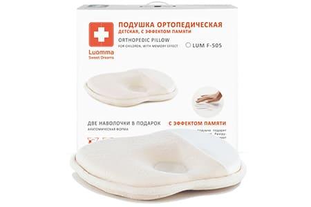 Подушка с эффектом памяти для новорожденных LumF-505, ООО «Экотен»